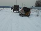 Невнимательность на дороге, итог: на фото)))